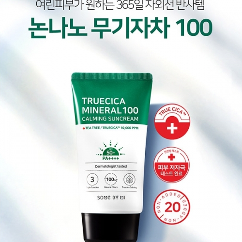 Kem chống nắng Some by mi Truecica Mineral 100 Calming Suncream spf 50